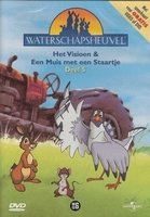 DVD Tekenfilm - Waterschapsheuvel 5