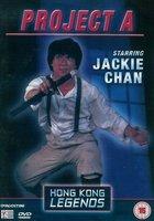DVD Martial arts - Project A