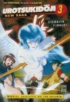 DVD Hentai Manga - Urotsukidoji: New Saga 3