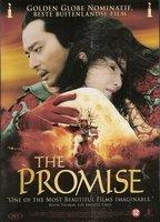 Actie DVD - The Promise