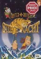 DVD Tekenfilm - Buster & Buzzy's Stille Nacht