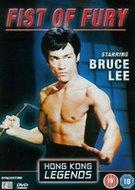 DVD Martial arts - Fist of fury