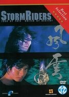 DVD Martial arts - Stormriders