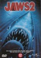 DVD Thriller - Jaws 2
