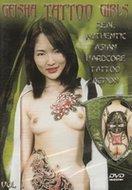 Rude XX DVD - Geisha Tattoo girls
