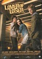 DVD Lover or Loser