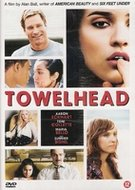 Arthouse DVD - Towelhead