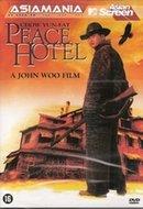 AsiaMania DVD - Peace Hotel