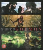 Blu-ray-The-Legend-of-Goemon